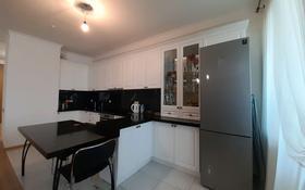3-комнатная квартира, 117 м², Кабанбай батыра 11 за 67.9 млн 〒 в Нур-Султане (Астана), Есиль р-н