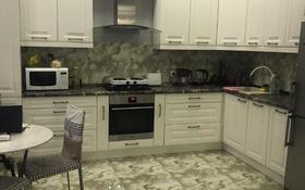 3-комнатная квартира, 103.8 м², 1/3 этаж, мкр Ремизовка, Переулок 5 за 54.5 млн 〒 в Алматы, Бостандыкский р-н