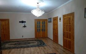 6-комнатный дом помесячно, 250 м², 10 сот., Сарыжайлау за 185 000 〒 в Шымкенте, Каратауский р-н