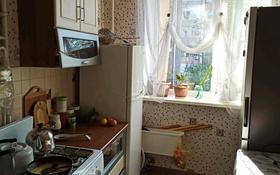 3-комнатная квартира, 65 м², 4/9 этаж, Толе би 93 — Рыскулова за 15 млн 〒 в Таразе