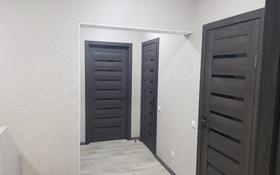 Офис площадью 100 м², мкр Кадыра Мырза-Али за 40 млн 〒 в Уральске, мкр Кадыра Мырза-Али