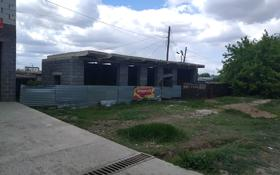 Здание, Циалковского — Шолохова-циалковского площадью 75 м² за 300 000 〒 в Уральске