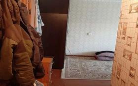 2-комнатная квартира, 47 м², 5/5 этаж, Биржан Сала 3/2 за 11 млн 〒 в Нур-Султане (Астана), Сарыарка р-н