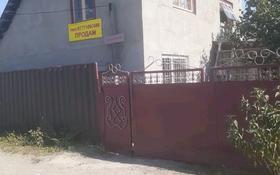 Дача, Клубничная за 12 млн 〒 в Нур-Султане (Астана), Сарыарка р-н