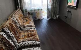 2-комнатная квартира, 50 м², 5/5 этаж посуточно, улица Бокейханова 2 — Агыбай-Батыра за 7 000 〒 в Балхаше