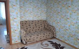 3-комнатная квартира, 80.2 м², 2/9 этаж, Рыскулбекова за ~ 24.3 млн 〒 в Нур-Султане (Астана), Алматы р-н