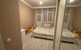 3-комнатная квартира, 104 м², 4/7 этаж, Мкр Каратал за ~ 35.6 млн 〒 в Талдыкоргане