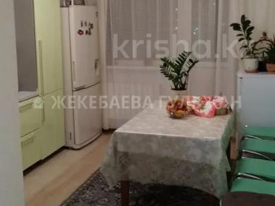 3-комнатная квартира, 103 м², 6/15 этаж, проспект Абая за 34 млн 〒 в Нур-Султане (Астана), Сарыаркинский р-н — фото 2