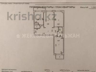 3-комнатная квартира, 103 м², 6/15 этаж, проспект Абая за 34 млн 〒 в Нур-Султане (Астана), Сарыаркинский р-н — фото 5