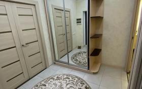 2-комнатная квартира, 90 м², 14/29 этаж помесячно, Нурлы Тау 7 — Аль-Фараби - Козыбаева за 350 000 〒 в Алматы, Бостандыкский р-н