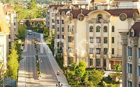 Офис площадью 188 м², мкр Юбилейный, Омарова 21 за 55 млн 〒 в Алматы, Медеуский р-н