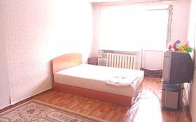 1-комнатная квартира, 31 м², 2/5 этаж, Штурманская улица за 7.5 млн 〒 в Караганде, Казыбек би р-н