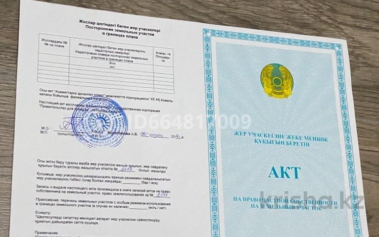 Участок 7.5 соток, мкр Таугуль-3 — Саина за 41 млн 〒 в Алматы, Ауэзовский р-н