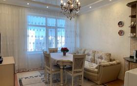4-комнатная квартира, 84 м², проспект Бауыржана Момышулы — проспект Тауелсиздик за ~ 26 млн 〒 в Нур-Султане (Астана)