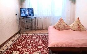 1-комнатная квартира, 36 м², 6/9 этаж посуточно, мкр 11 за 5 000 〒 в Актобе, мкр 11