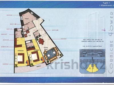 3-комнатная квартира, 231 м², 7/52 этаж, Аджман, ОАЭ 55 за ~ 130.7 млн 〒 — фото 6
