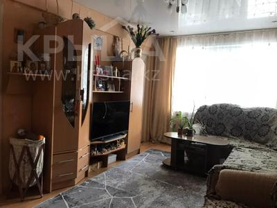 4-комнатная квартира, 60 м², 1/5 этаж, Михаэлиса 20/1 за 16 млн 〒 в Усть-Каменогорске