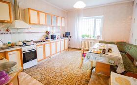 5-комнатный дом, 280 м², 15 сот., Отенай 534 за 25 млн 〒 в Талдыкоргане
