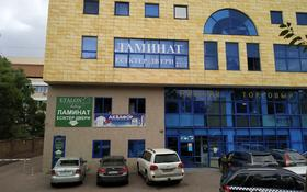 Магазин площадью 116 м², Розыбакиева 72А — Шевченко за 5 500 〒 в Алматы, Алмалинский р-н