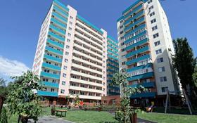 Здание, Казыбек Би 139 — Муратбаева площадью 286 м² за 680 000 〒 в Алматы, Алмалинский р-н