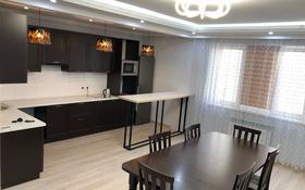 3-комнатная квартира, 86 м², 9/14 этаж, Утеген батры 17б/1 за 37.5 млн 〒 в Алматы