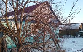 4-комнатный дом, 71 м², 21 сот., Союзная 101 — Панфилова за 13 млн 〒 в Петропавловске