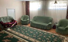 4-комнатный дом посуточно, 145 м², Биржан сала 6 за 35 000 〒 в Бурабае