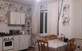 6-комнатный дом, 287 м², 12 сот., Высоковольтная 139 за 9.5 млн 〒 в Усть-Каменогорске