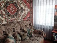 4-комнатный дом, 82 м², 6 сот.