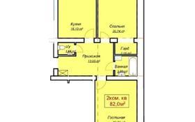 2-комнатная квартира, 82 м², 5/5 этаж, Ораза Татеулы 2а за ~ 9.8 млн 〒 в Актобе, мкр. Батыс-2