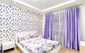 1-комнатная квартира, 55 м², 12/18 этаж посуточно, Навои 208 — Торайгырова за 10 000 〒 в Алматы, Бостандыкский р-н