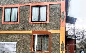 Дача с участком в 6 сот., Конаева 38 за 8 млн 〒 в в селе Шамалган