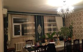 7-комнатный дом, 126 м², Старый базар — Со старом базаром за 25 млн 〒 в