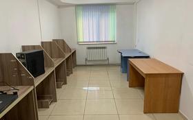 Магазин площадью 67 м², Мкр Каратал 6Б за 14 млн 〒 в Талдыкоргане