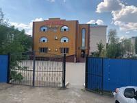 Здание, площадью 428 м²