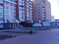 1-комнатная квартира, 32.4 м², 8/9 этаж, Баймагамбетова 162 за 11.3 млн 〒 в Костанае