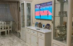 3-комнатная квартира, 93 м², 1/5 этаж, Астана за 26 млн 〒 в Таразе