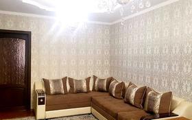 3-комнатная квартира, 70 м², 4/5 этаж посуточно, Парк Абая Желтоксан 3 — Бейбитшилик за 15 000 〒 в Шымкенте, Аль-Фарабийский р-н