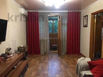 3-комнатная квартира, 57 м², 4/5 этаж, проспект Нуркена Абдирова 46/1 за 17.5 млн 〒 в Караганде, Казыбек би р-н