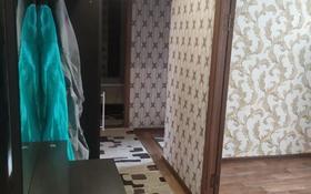 3-комнатная квартира, 65.5 м², 1/5 этаж посуточно, Каукена Кенжетаева 1А — Сулейменова за 10 000 〒 в Кокшетау