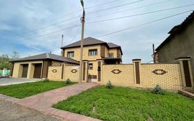 8-комнатный дом, 353 м², 10 сот., мкр Кунгей 17 за 100 млн 〒 в Караганде, Казыбек би р-н