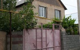 5-комнатный дом, 140 м², 8 сот., Тассай за 20 млн 〒