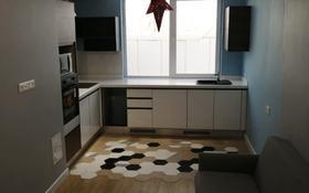 3-комнатная квартира, 95 м² помесячно, 23-15 28/1 за 200 000 〒 в Нур-Султане (Астана)