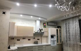 3-комнатная квартира, 95 м², Сейфуллина за 50 млн 〒 в Алматы, Бостандыкский р-н