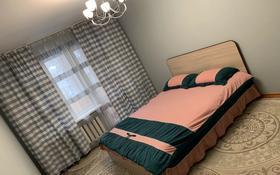 1-комнатная квартира, 32.2 м², 2/5 этаж посуточно, Курмангазы 180 за 8 000 〒 в Алматы, Алмалинский р-н