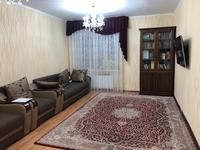 3-комнатная квартира, 95 м², 7/9 этаж, Туркестан 32 за 36.5 млн 〒 в Нур-Султане (Астане), Есильский р-н