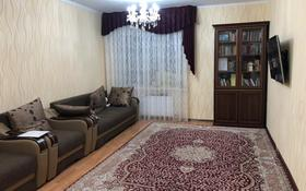 3-комнатная квартира, 95 м², 7/9 этаж, проспект Улы Дала 11 за 40 млн 〒 в Нур-Султане (Астана), Есильский р-н