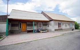 3-комнатный дом, 100 м², 6 сот., Алтынсарина 100 за 9.5 млн 〒 в Талдыкоргане