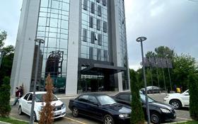 помещение за 10 млн 〒 в Алматы, Бостандыкский р-н