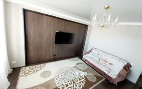3-комнатная квартира, 68 м², 11/12 этаж, Жастар 39/1 за 25.4 млн 〒 в Усть-Каменогорске